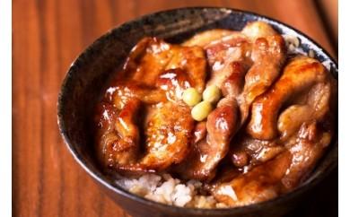 北海道十勝のグルメ!ホエー豚の豚丼セット(4人前)