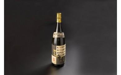 HO-① 日本酒・純米吟醸酒「ヤーヤ」720ml