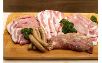 ケンボロー・ホエー豚 ジューシー焼き肉セット