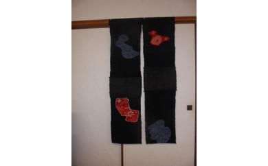 AE01 世界に1点。手織りの裂き織りのれん 【480pt】