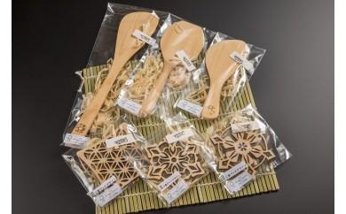 EB-① 尾鷲ひのき木工品セット