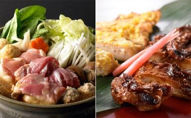 [№5717-0111]名古屋コーチン・匠味赤鶏味噌漬け詰合せ&コラーゲン味噌鍋