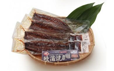 三年熟成醤油使用の炭火焼鰻蒲焼 4尾[約160g×4](たれ付き)