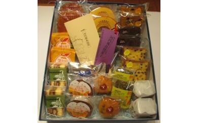 B09a 河内飛鳥菓子詰合せ(焼き菓子セット)