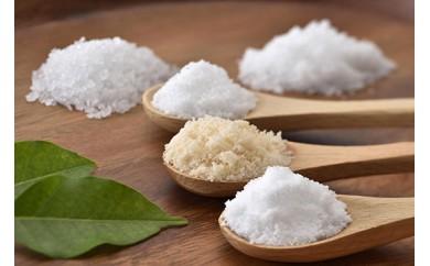 豊後水道のミネラル豊富な海水で作られた安心・安全な手作り海塩五種セット