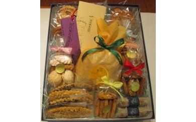 B09b 河内飛鳥菓子詰合せ(クッキーセット)