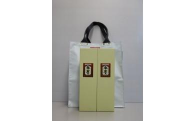 46.芋焼酎「呑鷹」&ホークス横断幕リサイクルバッグ