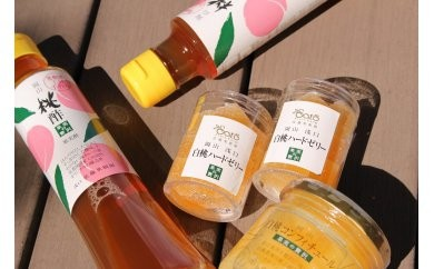 [№5707-0168]佐藤さんちの果実ギュッ!白桃100%たっぷりセット