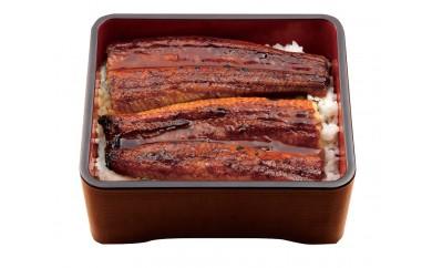 三年熟成醤油八本木樽使用の炭火焼鰻蒲焼 2尾【211g以上】