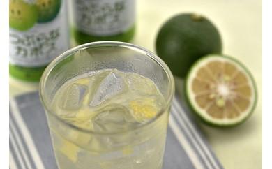 大分県産かぼす使用、飲みやすいさわやかな味 「つぶらなカボス」
