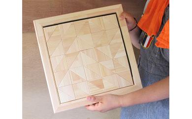 D-214 手作り木製パズル 「自分で自由に描いて世界で1つだけのパズルが作れる!」