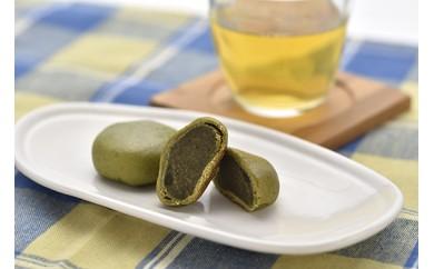 因尾茶の乳菓饅頭「おおいた すきっ茶」
