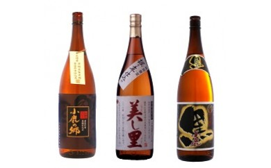 【B44003】小鹿酒造いも焼酎3本セット(小鹿の郷・美し里・小鹿黒)