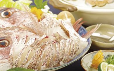 J420 めぐみもん天然真鯛しゃぶ鍋【500pt】