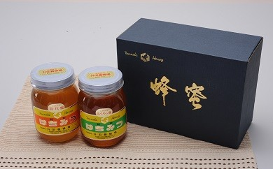 RH151 升田養蜂場のはちみつ【1.5P】