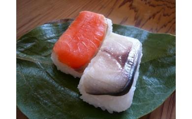 AH-12.【古都・奈良の豊かな旨味と風味】柿の葉すし ミックス 鯖15個 鮭15個