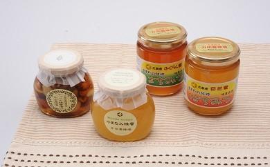 RH152 升田養蜂場のはちみついろいろセット【1.5P】