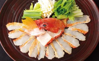 J344 宇久島天然赤はた(切身)【魚の宝庫 五島列島から直送】【400pt】