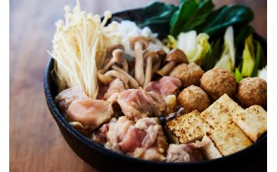 3. 名古屋コーチンひきずり(すき焼き)セット野菜付き ※2~3人前