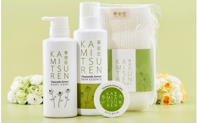 [№5715-0003]華密恋薬用入浴剤  スキンバーム・ボディソープセット
