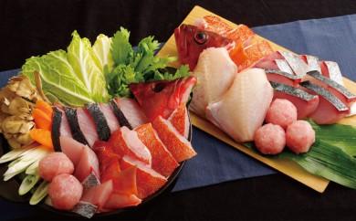 J335 五島列島天然魚おまかせ海鮮鍋セットB【500pt】