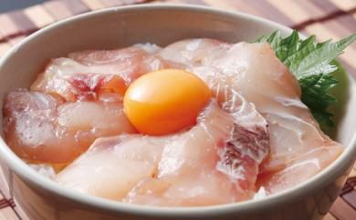 J358 九十九島海仙漬(真鯛)【600pt】