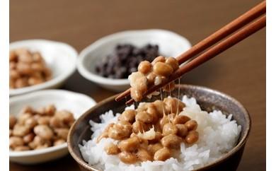 【F007】【定期便】無農薬安心納豆1年コース