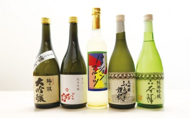 L303 佐世保の酒蔵飲み比べ SAF-07【1,500pt】