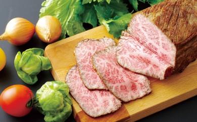 K346 長崎和牛ローストビーフ用モモ肉【800pt】