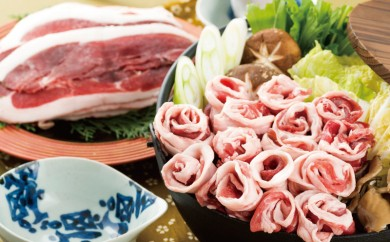 K386 「ヘルシー肉の王様」しし肉スライス【400pt】