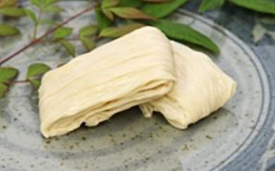 [№5530-0033]国産大豆100% 伝統の味「みのぶゆば」