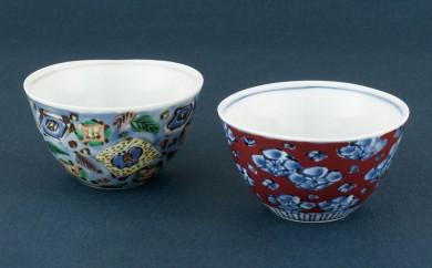 P317 茶碗(2客組)【900pt】