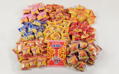 N338 スナック菓子8種(160袋入)【400pt】