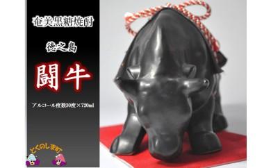 6 黒糖焼酎 奄美徳之島の闘牛