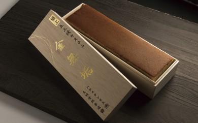 N314 極上五三焼カステラ「金無垢」【700pt】