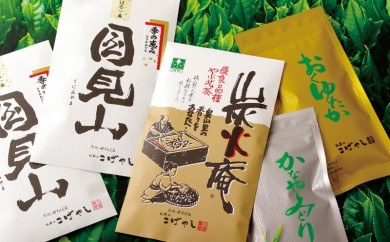 L361 「茶匠厳選」おまかせセット【800pt】