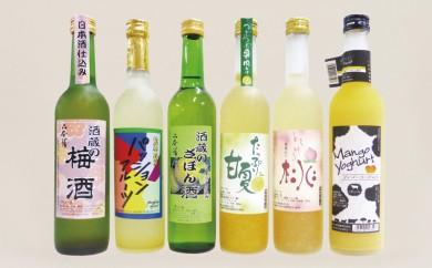 L302 佐世保の酒蔵飲み比べ SAF-09【1,200pt】