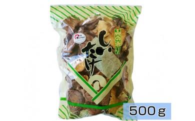 No.438 椎茸 大葉 500g【20pt】