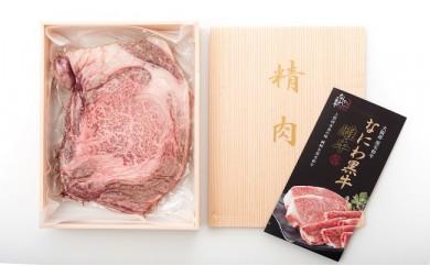 112.【幻の黒毛和牛】「なにわ黒牛」リブロース900g(450g×2)