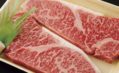 K361 長崎和牛ロースステーキ【1,000pt】
