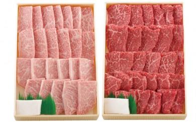 K311 長崎和牛特選焼肉カルビ・モモ【最高ランクA5等級】【1,200pt】