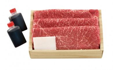 K352 長崎和牛モモ肉レモンステーキ【400pt】