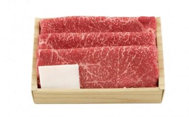 K355 長崎和牛モモ肉すき焼き・しゃぶしゃぶ用【400pt】