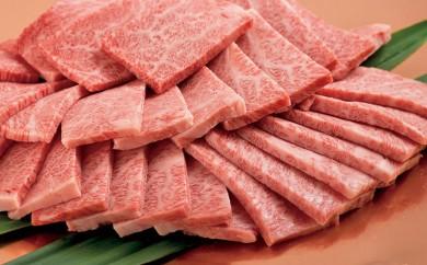 K304 長崎和牛焼肉カルビー【600pt】