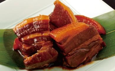 M303 味菜村の自然放牧豚「角煮」【1,000pt】