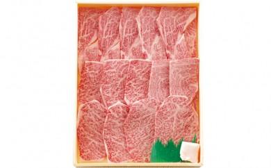 K336 長崎和牛フカヒレ・リブロース焼肉【1,600pt】