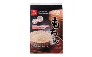 もち麦ごはん(50g×12袋)×6パック