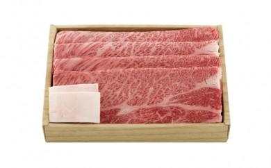 K356 長崎和牛肩ロース肉すき焼き・しゃぶしゃぶ用【800pt】