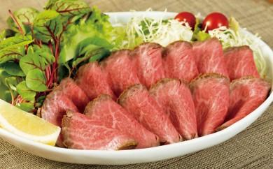 K310 長崎和牛特選モモ肉ローストビーフ(各約200g3入)【最高ランクA5等級】【1,200pt】