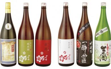L309 日本酒一升瓶(3本を連続2ヵ月)【1,600pt】